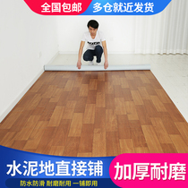 Thickened floor leather cement floor mats are directly paved with wear-resistant pvc waterproof plastic carpet home self-sticking floor stickers
