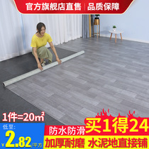Floor leather cement directly thickened home leather pvc plastic floor mat wear-resistant waterproof self-sticking floor stickers