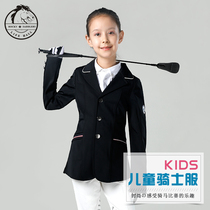 Cavassion Childrens equestrian competition Knight suit Childrens riding competition coat Equestrian top 8102517