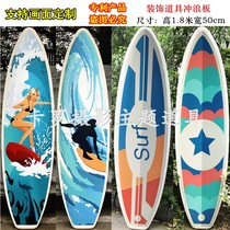 Studio Creative photo Wedding photography Photo prop big Surfboard bar decorative advertising campaign Custom Windsurfing