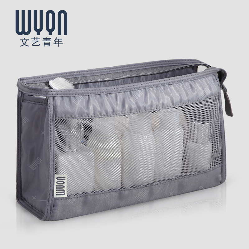 Travel storage bag wash bag travel wash bag men's female cosmetic bag waterproof wash bag storage bag wash bag