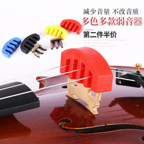 Taiwans violin silencer cello mute device is not disturbing environmental protection silicone copper weak instrument
