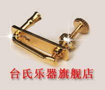 Taiwans Golden violin trimmer violin trimmer violin violin trimmer violin accessories spinner