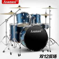 Asanas Drum Adult Children Beginner Practice 5 Drum 234 cymbals Entrance Examination class Jazz drum professional playing drum