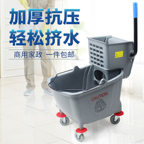 Household commercial towing press cloth water truck tow bucket water truck hotel hand pressure squeeze water cleaning car thickened.