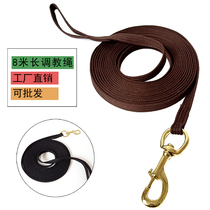 Equestrian supplies training rope horses ring training rope training rope rope lead horse rope equestrian training rope