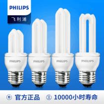 Philips U-shaped 2U energy-saving lamp E27 screw table lamp 8W small 18W household 11 watts 5W white light U-shaped ultra-bright bulb