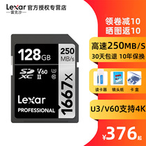 Lexar Rexha SD Card 128G 1667X 250M S High-speed Micro-Single-Eye Camera Anti-Camera Memory Card UHS-II 4K V60 SDXC Card 128G Camera Memory Card SD Memory Card 128G