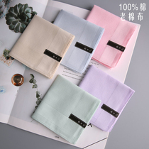 And wood-remembering sensive cotton handkerchief Ms. wipe sweat handkerchief color old small handkerchief with students with five.