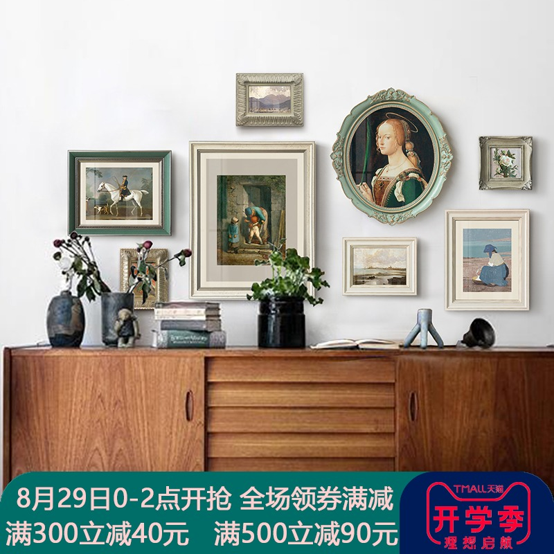 European Restoration Living Room Photo Wall American Art Restaurant Wall Decoration Photo Wall Creative Photo Frame Wall Combination
