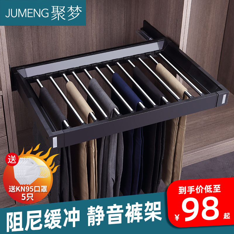 Pants rack telescopic wardrobe home multi-functional telescopic trouser rack pull-out basket hanging pants rack cabinet in the gold accessories