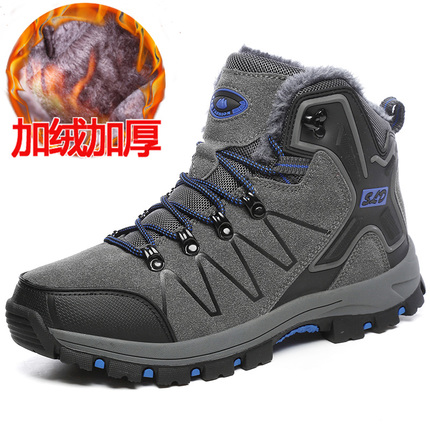 New outdoor cotton shoes men's winter plus velvet warm high help tooling boots hiking hiking shoes women snow boots