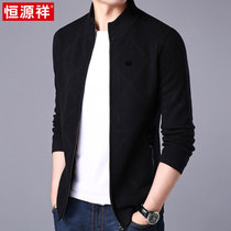 Hengyuanxiang wool solid thermal jacket