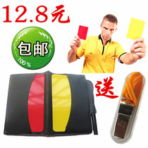 Red and yellow card football game red and yellow card referee special warning card records this red and yellow leather and pen whistle