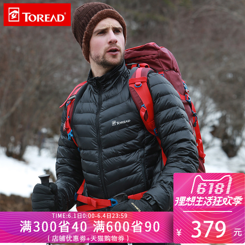 Pathfinder white duck down jacket men and women autumn and winter outdoor ultra-light breathable splash-proof warm casual jacket Pathfinder white duck down jacket men and women autumn and winter outdoor ultra-light breathable splash-proof warm casual jacket