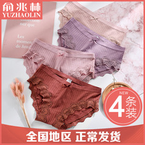 Japanese modal girls underwear ladies mid-rise cotton crotch antibacterial girls sexy lace breathable triangle shorts
