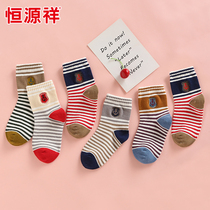 Hengyuanxiang cotton fall winter male and female children baby socks