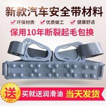 New Treadmill massage Belt massage belt vibration belt beauty waist Machine Vibration Dump Belt Treadmill Accessories