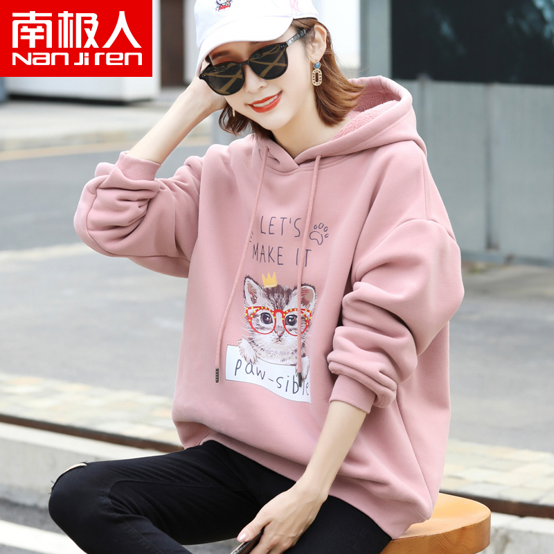 2020 new hooded plus plus thick cotton T womens top autumn and winter Korean version of loose womens jacket burst