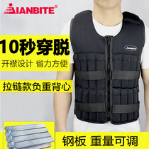Steel plate weight-carrying vest running training mens sandbag lead block iron armor ultra-thin invisible accentuate sand coat full set of sand