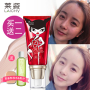 Rojrover BB Cream Concealer strong moisturizing makeup nude make-up waterproof light oil isolation cushion CC cream liquid foundation