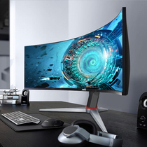 AOC 200Hz electric display 2K HD21:9 with fish screen 29-inch curved CQ29G2Z computer widescreen 144Hz screen 32 game PS4K curved screen 34 x 27 chicken 30