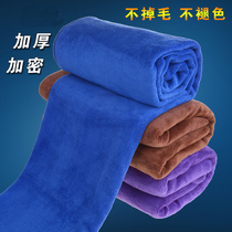 Car Wash Towel car ultra-fine fiber does not drop hair 60*160 large thickening suction water wipe car towel wash car cloth supplies