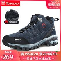 Pathfinder мужская обувь высокие альпинизм обувь на открытом воздухе водонепроницаемый противоскользящие кроссовки плюс бархат утолщение походная обувь Женская хлопчатобумажная обувь