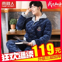 Antarctic mens pajamas male Winter thick padded padded coral fleece warm flannel home wear autumn and winter