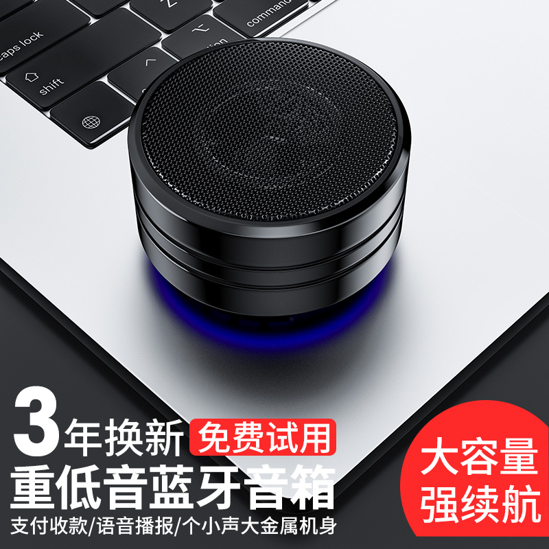 Wireless Bluetooth speaker household heavy subwoofer small steel gun mobile phone external play mini-sound 3D surround large volume portable outdoor speaker micro-mail voice receipt broadcaster