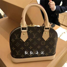 LV shell bag portable female bag ALMABB classic old flower Louis Vuitton checkerboard single shoulder messenger bag M53152