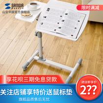 Япония ямэ САНВА ноутбук лифт многофункциональный стол компьютерный стол ленивый прикроватный столик мобильный стол