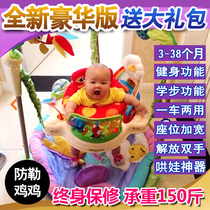 Jumping joy garden baby swing jumping chair park baby gym rack 0-1 years old toys 3-6-12 months