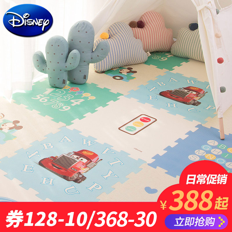 Disney crawling mat XPE splicing and thickening home baby baby climbing pad children foam big game ground mat