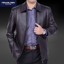Autumn leather mens middle-aged thin section plus fertilizer to increase leather jacket