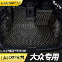 Car trunk pad Volkswagen Tuo Tuan 7-seat cc 2018 Baolly dedicated new all-enveloping