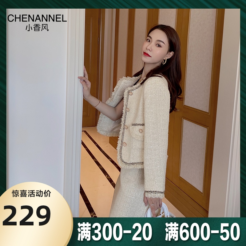 Small fragrance jacket women autumn and winter 2020 new model famous fashion foreign pie short hundred rough flowers top womens fashion tide