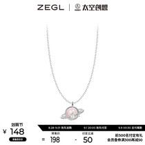 ZEGL × China Aerospace · Space Creative Joint 925 Silver Strawberry Planet Necklace Female Summer choker Gift