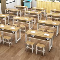 School desks and chairs desk chair training table combination single double primary and secondary school remedial classes remedial classes desk