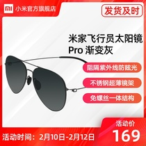 Xiaomi Mi Home pilot sunglasses Pro 2019 new nylon polarized glasses driving driver glasses sunglasses