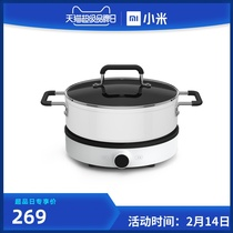 Meters home appliances magnetic furnace home dual-frequency fire intelligent precision temperature control millet authentic hot pot cooking stove one dormitory