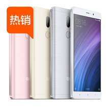 Xiaomi millet millet phones 5s plus full CNC 4g dual camera photos slim student cell phones