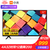 Xiaomi millet millet TV 4A 32 inch WiFi intelligent network flat home LCD TV set