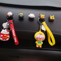 Car paste hook cartoon car front row small hook multifunctional car accessories cute little things