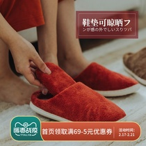 Japan Autumn and winter indoor warm removable soles massage cotton slippers home men non-slip soft bottom Home female home