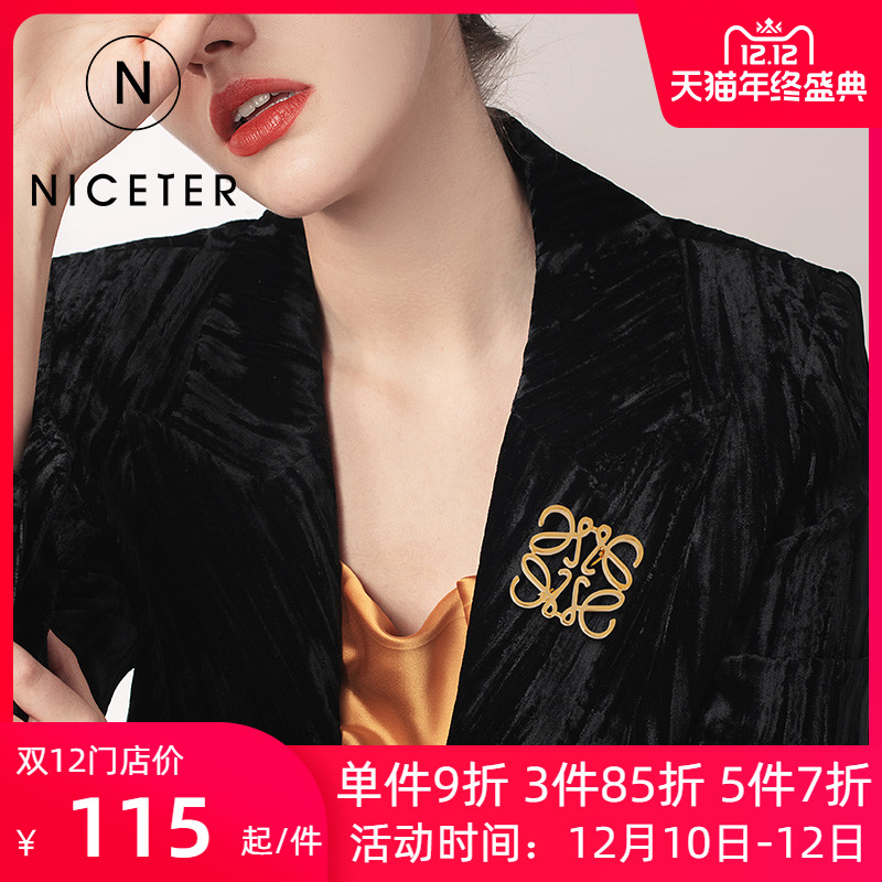 Brooch high-end womens luxury ins tide pendant clothing pin accessories with atmospheric decoration anti-walking light buckle badge