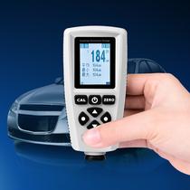 EC770 paint film meter Automotive inspection Used car paint paint thickness measurement Yuqian galvanized coating thickness gauge