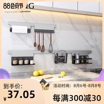 Kai Eagle Kitchen shelf wall hanging hole-free space aluminum condiment rack kitchen pendant package storage rack.