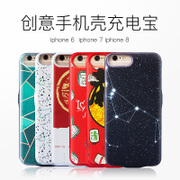 Iphone7 clip battery charging treasure apple 6plus 8 special mobile phone shell portable mobile power p