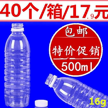 Special plastic bottle 500ml transparent plastic bottle beverage Bottle Sample Bottle Pet food sub-bottling